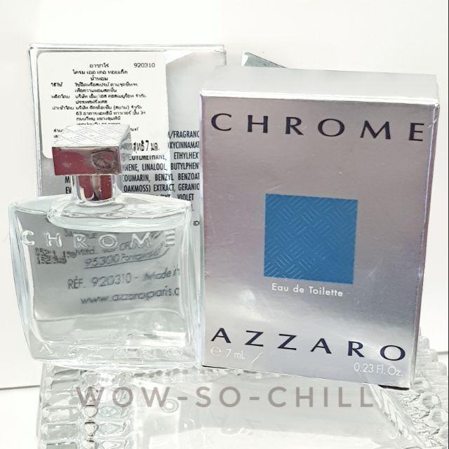 🥰 น้ำหอม Chrome โดย Azzaro edt 7ml.แบบแต้ม