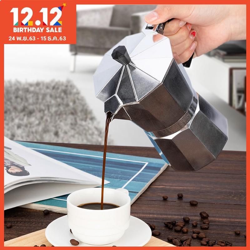 SEE HOME หม้อชงกาแฟ เครื่องชงกาแฟ Moka Pot เครื่องชงกาแฟมอคค่า เครื่องชงกาแฟมือ หม้อต้มกาแฟ อลูมิเนียม สำหรับกทำกาแฟ