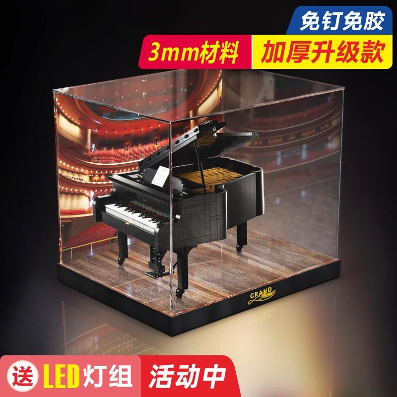 กล่องโชว์สินค้า Handmade display box 21323 Piano Acrylic Display Box for Lego Blocks