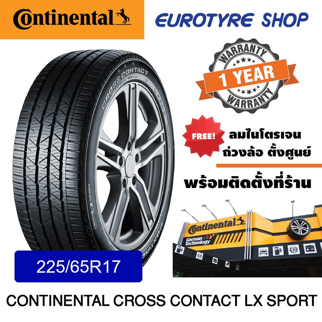 225/65R17 ยาง CONTINENTAL รุ่น CROSS CONTACT LX SPORT ราคาต่อเส้น รับสินค้าหน้าร้าน