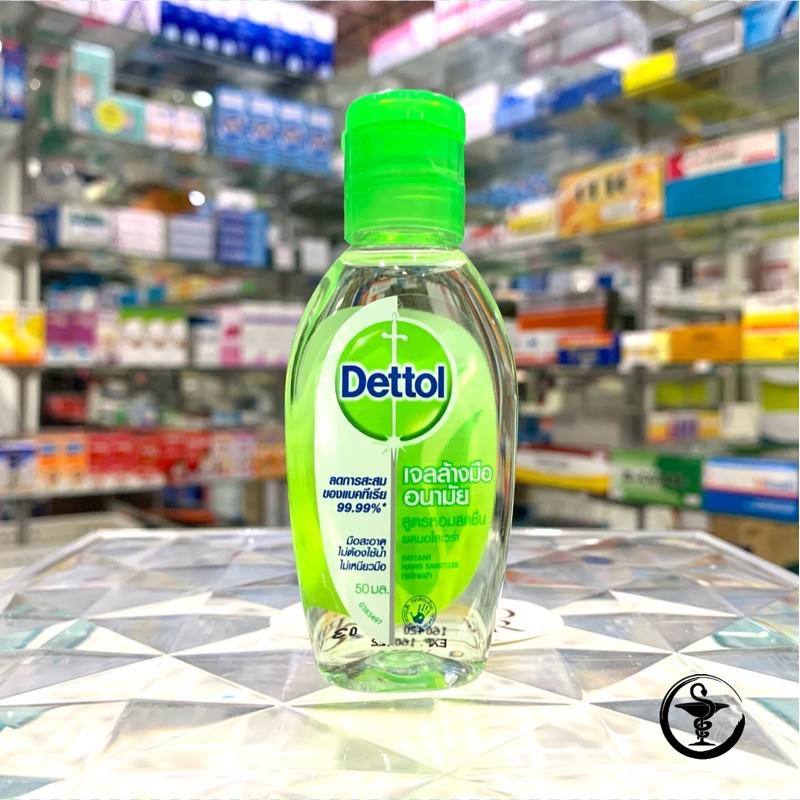 ✅ Dettol® hand gel เดทตอล เจลล้างมืออนามัย สูตรหอมสดชื่น 50ml