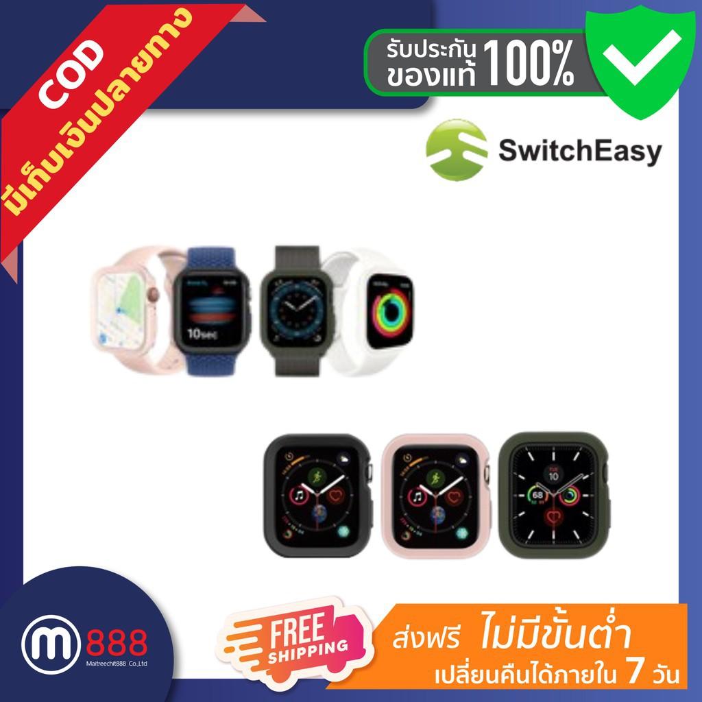 สาย applewatch applewatch series 6 SwitchEasy Apple Watch Series SE/6/5/4 เคส applewatch Cover 38/40/42/44mm 2018 เคสนาฬ