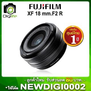Fuji Lens XF 18 mm. F2R - รับประกันศูนย์ Fuji 1ปี