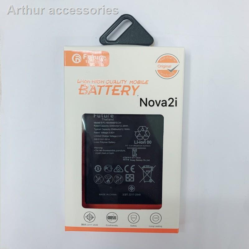 ஐ۞แบตเตอรี่ Huawei Nova 2i / Nova 3i /Honor7x /P30lite งาน Future พร้อมชุดไขควง แบตทน งานบริษัท/แบตNova2i แบตNova3i