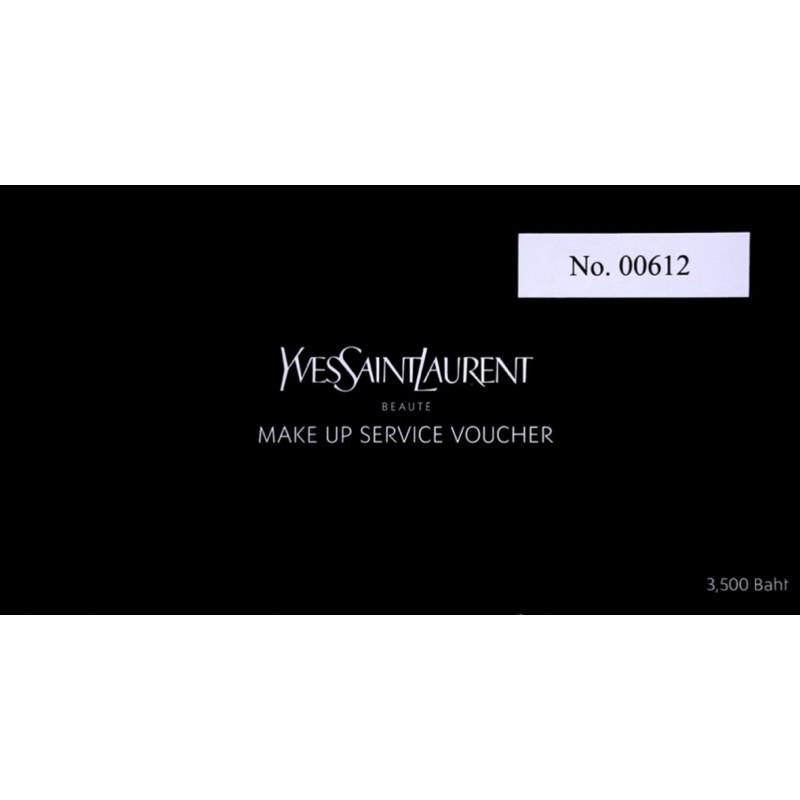 บัตรแต่งหน้า YvesSaintLaurent
