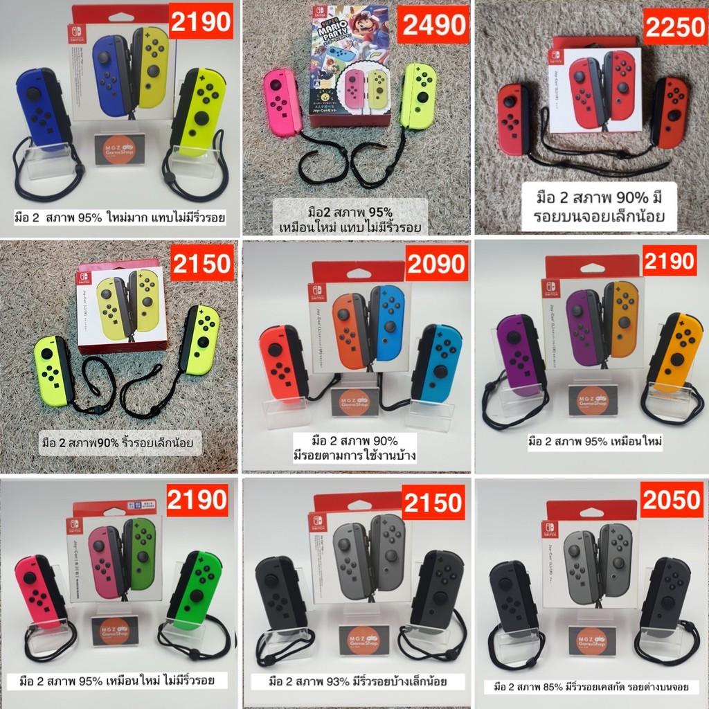 Joy Con Nintendo Switch จอยคอน อุปกรณ์เสริม joycon joy-con มือหนึ่ง มือสอง Nintendoswitch Pokeball Pokeball+ โปเกบอล