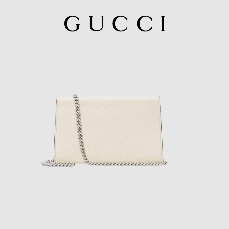 ┋GUCCI Dionysus Series Supermini Shoulder Bag