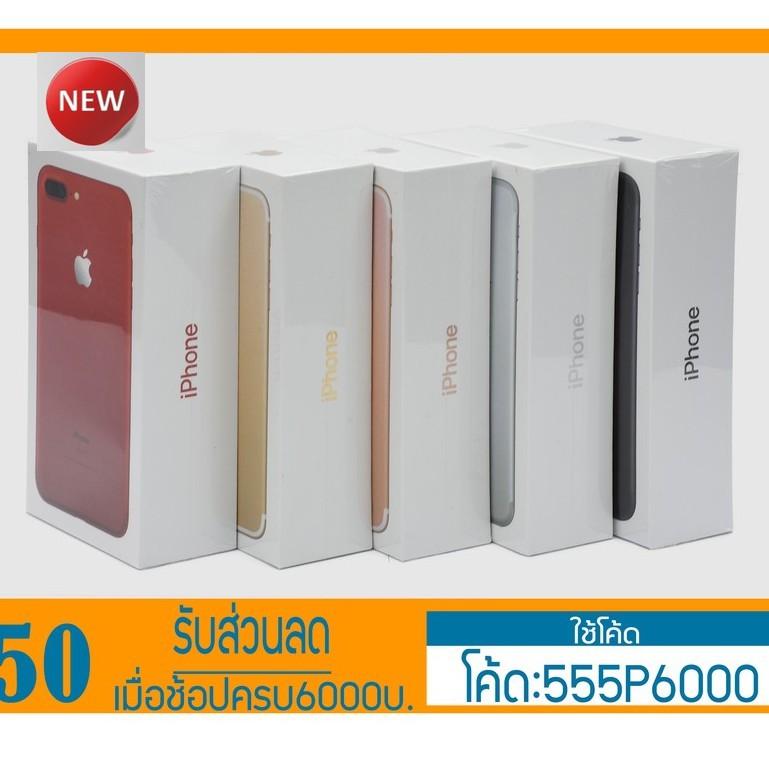 11.11Apple iphone 7 plus &&(128 gb || 32 gb) iPhone โทรศัพท์มือถือ ไอโฟน7พลัส ไอโฟ
