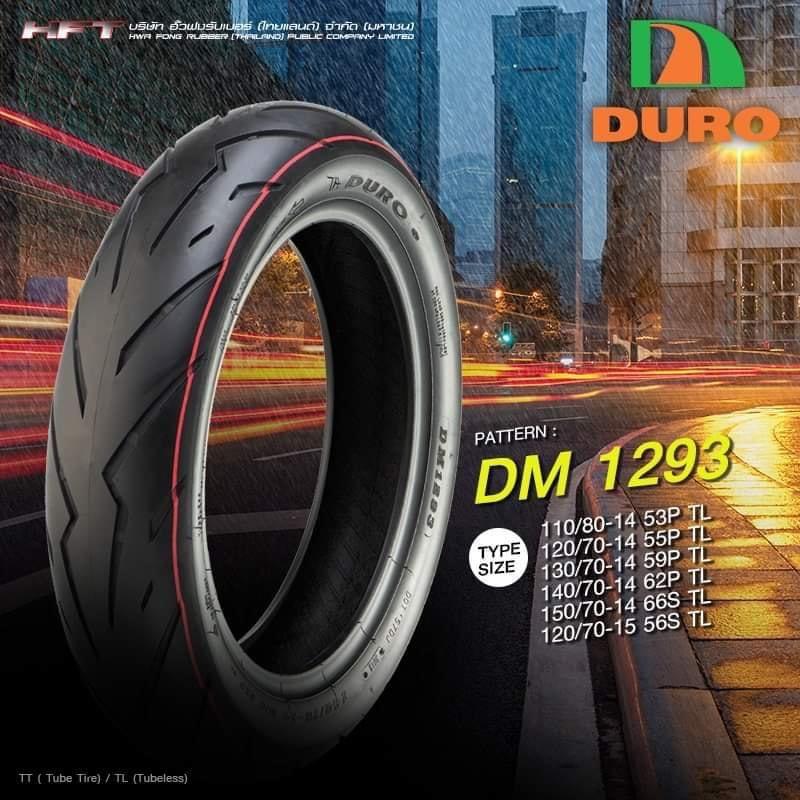DURO ยางมอเตอร์ไซค์ 130/70-14 HF1293 Tubeless