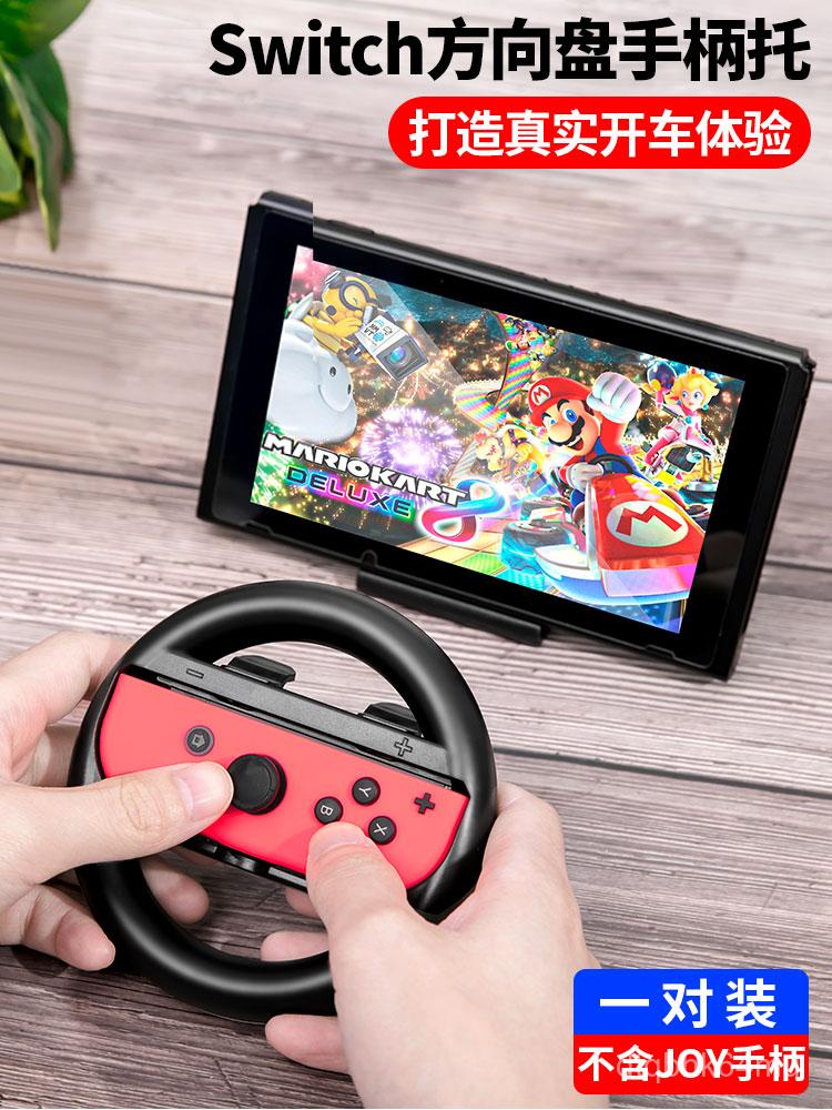 NintendoswitchพวงมาลัยGamepadคู่ของมาริโอเกมแข่งรถมือซ้ายและขวาพวงมาลัยแบบพกพาชุดNSด้ามจับเล็กjoy-conอุปกรณ์เสริมสากลสอง