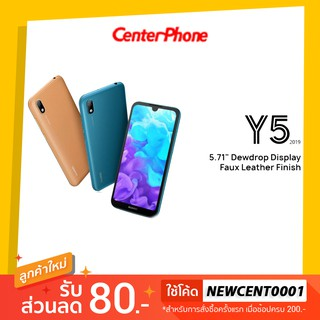 Review HUAWEI Y5 (2019) 5.71