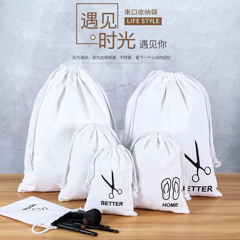▪ถุงผ้าแคนวาส 3 ใบสำหรับเดินทาง สิ่งของชิ้นเล็กแบบพกพา กระเป๋าหูรูด กระเป๋าหูรูดสายรูด ถุงเก็บฝุ่น กระเป๋าผ้าใบเล็ก