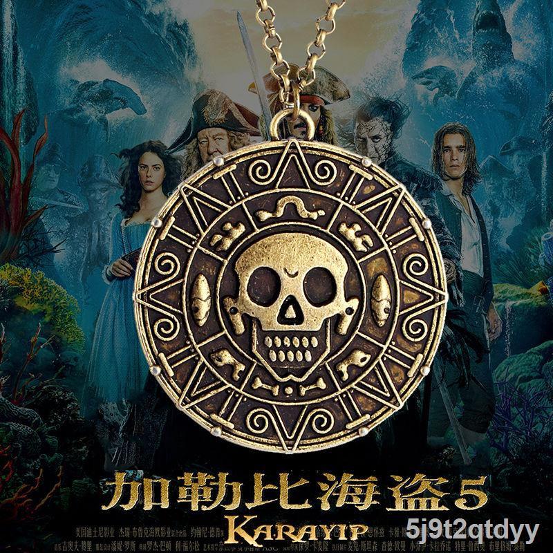 ราคาต่ำสุด○☃คุ้มค่ากับเงิน Pirates of the Caribbean กัปตันแจ็คสร้อยคอเหรียญทองวินเทจจี้ของขวัญผู้ชายจี้หัวกะโหลกโลหะ