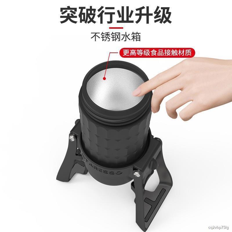 ✹✙STARESSO สตาร์เกรน เครื่องชงกาแฟแบบพกพา รุ่นที่สาม แบบพกพา เครื่องทำกาแฟเอสเปรสโซแบบใช้มือ phantom + มาตรฐาน