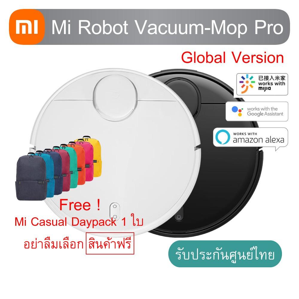 Xiaomi Mi Robot Vacuum-Mop Pro (Global Version) หุ่นยนต์ดูดฝุ่น ประกันศูนย์ไทย