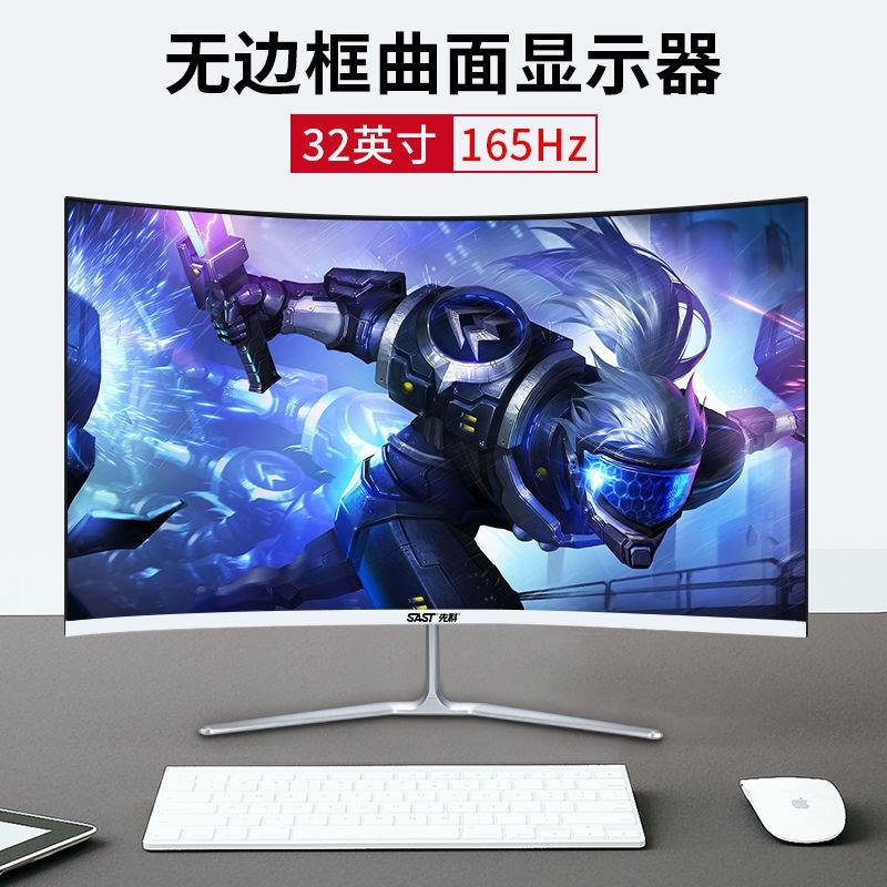 คอมพิวเตอร์Xianke24-นิ้วโค้งสก์ท็อป22/27/32สำนักงานสกรีนใบหน้า165HzE-Sports4Kความละเอียดสูง