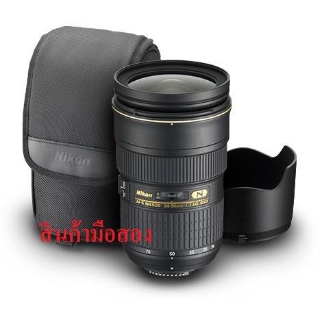 Nikon AF S NIKKOR 24-70mm f2.8G ED nano