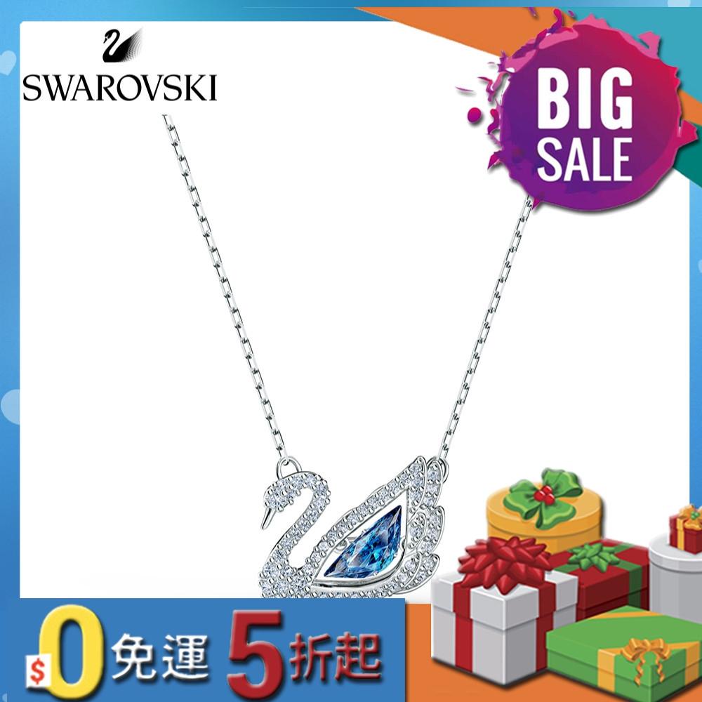 Swarovski Swan สร้อยคอ 125 Anniversary รูปหงส์เต้นรํา