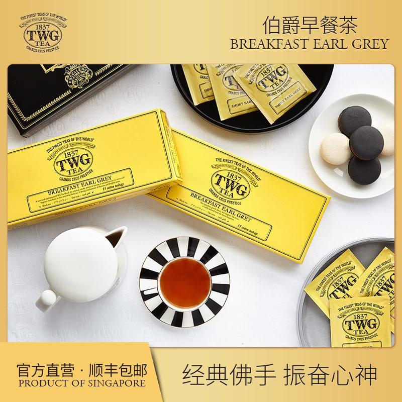 TWG Tea Earl Grey Breakfast Tea ชาดำชาร้อนแนะนำถุงชาสิงคโปร์ของฝากนำเข้าชาทวีด