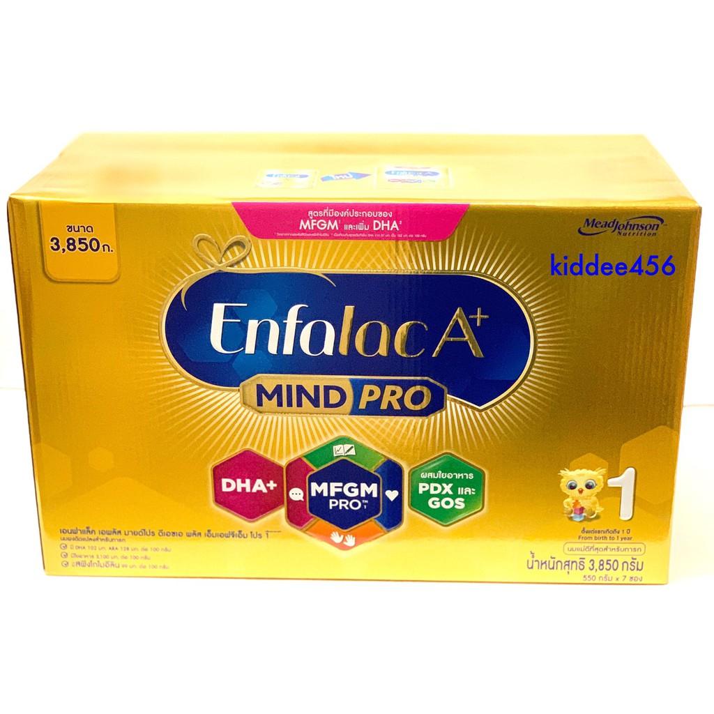 Enfalac A+ นมผง เอนฟาแล็ค เอพลัส มายโปร สูตร 1 ขนาด 3850 กรัม (7ซอง)