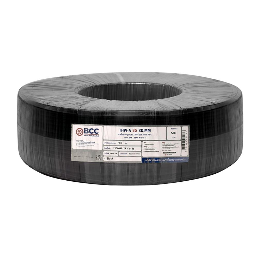 Power cord THW-A ELECTRIC WIRE THW-A BCC 1X35SQ.MM 500M BLACK Power cable Electrical work สายไฟ THW-A สายไฟ THW-A BCC 1x