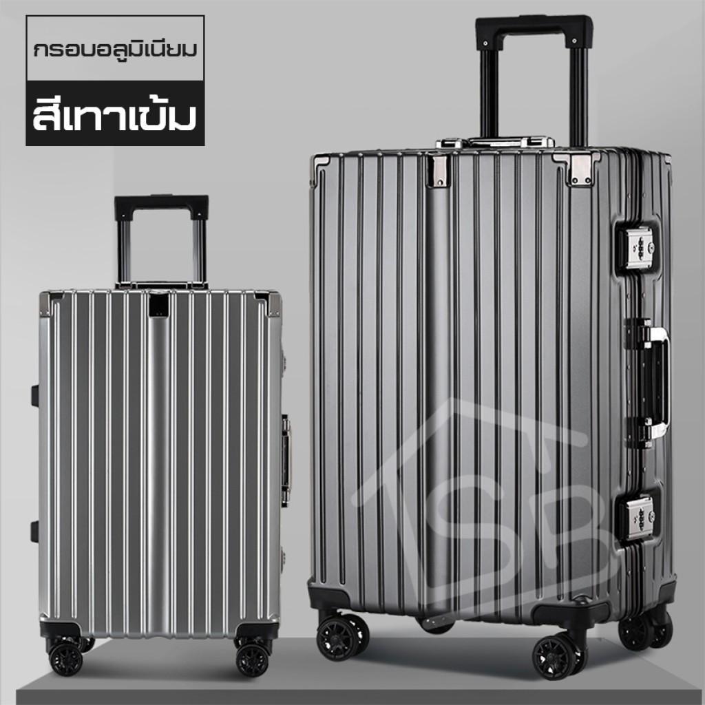 """กระเป๋าเดินทาง กระเป๋าเดินทางล้อลาก กระเป๋าสไตล์เกาหลี กระเป๋าเดินทาง กระเป๋าเดินทาง จุของได้เยอะ ขนาด20""""-24"""""""