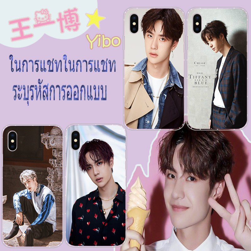 Case Samsung A9 star pro A80 A70 A30 A50 A20 A9 2018 A6 2018 A6 plus J4 plus J4 prime J6 plus J6 prime Yibo case