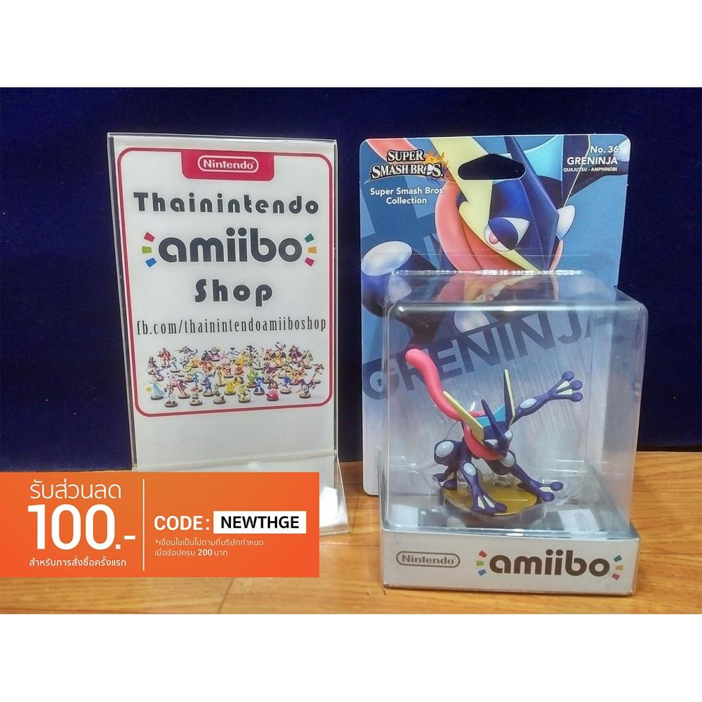 amiibo Greninja (Gekkouga) Pokemon (Super Smash Bros )