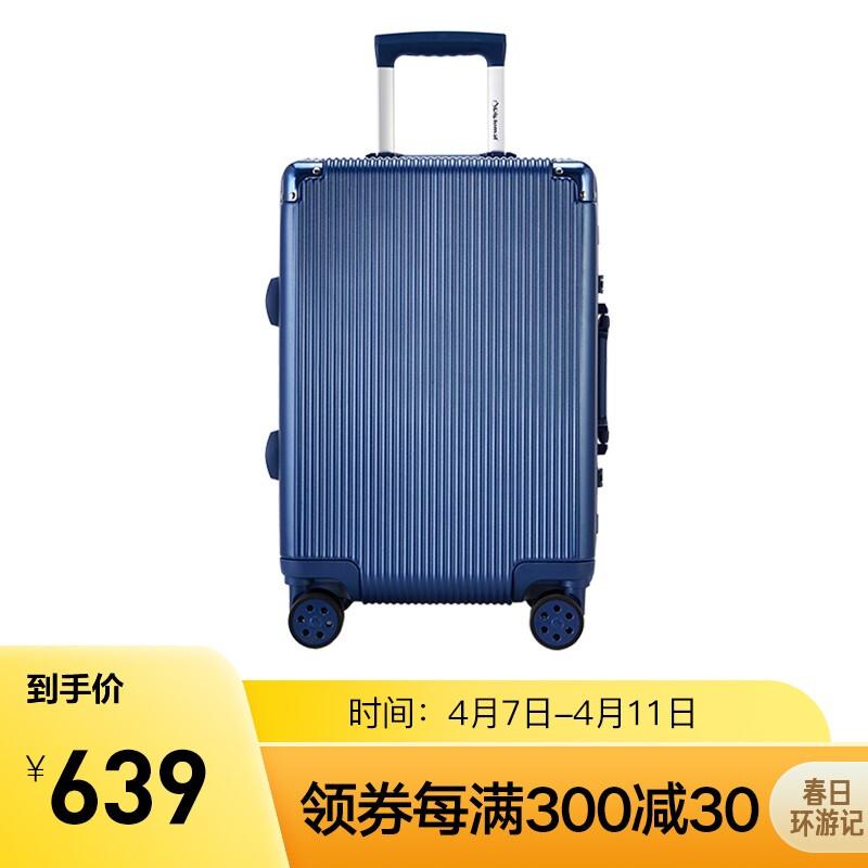 นักการทูต(Diplomat)กระเป๋าเดินทางที่มีมุมอลูมิเนียมกรอบกล่องรถเข็นกล่องคู่TSAล็อคกระเป๋าเดินทางล้อTC-9183สีฟ้า24นิ้ว