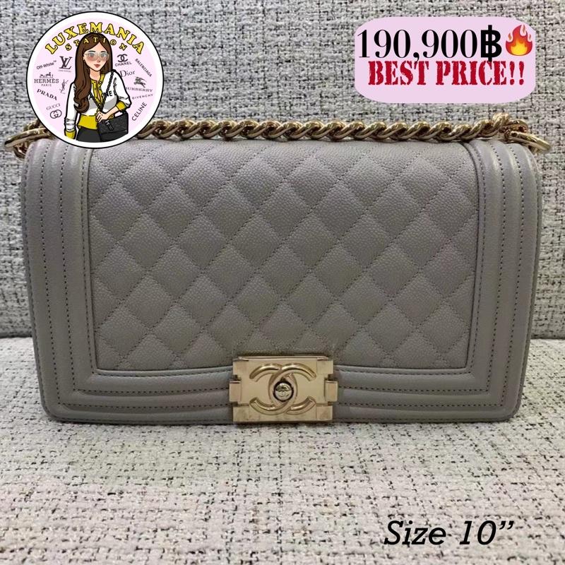 "👜: New!! Chanel Boy 10"" Bag‼️ก่อนกดสั่งรบกวนทักมาเช็คสต๊อคก่อนนะคะ‼️"