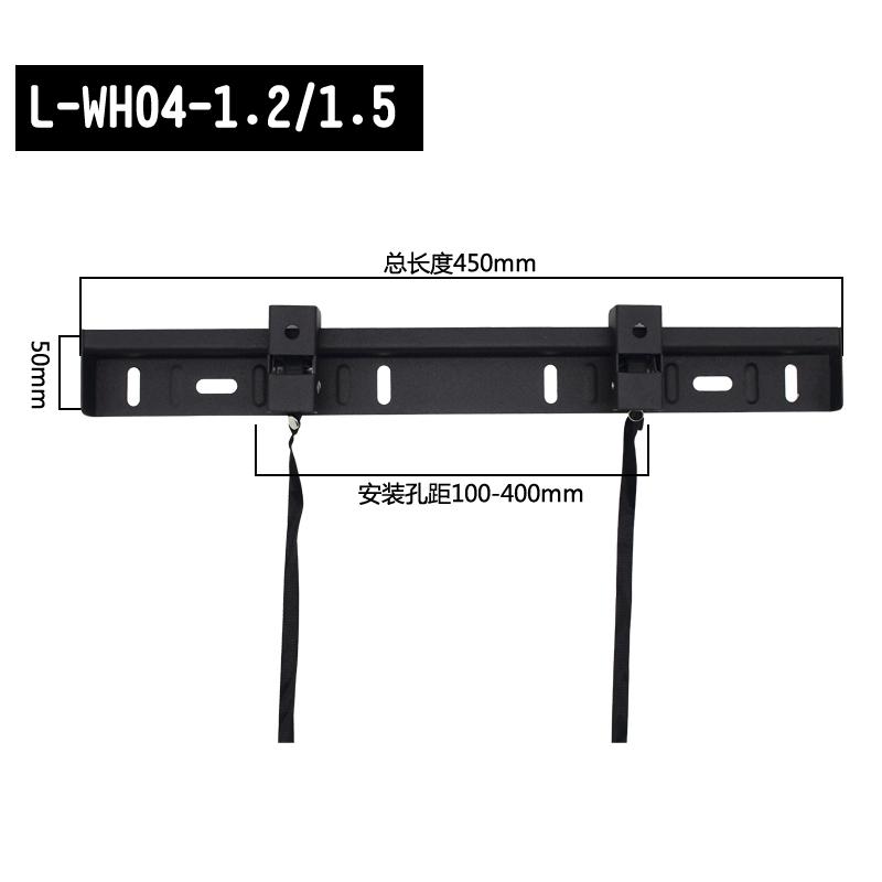 ชั้นวางทีวีLCDL-WH04สากล1.2/1.5หนาเหมาะ32-60นิ้วทีวีจอแสดงผลกรอบแขวนผนัง