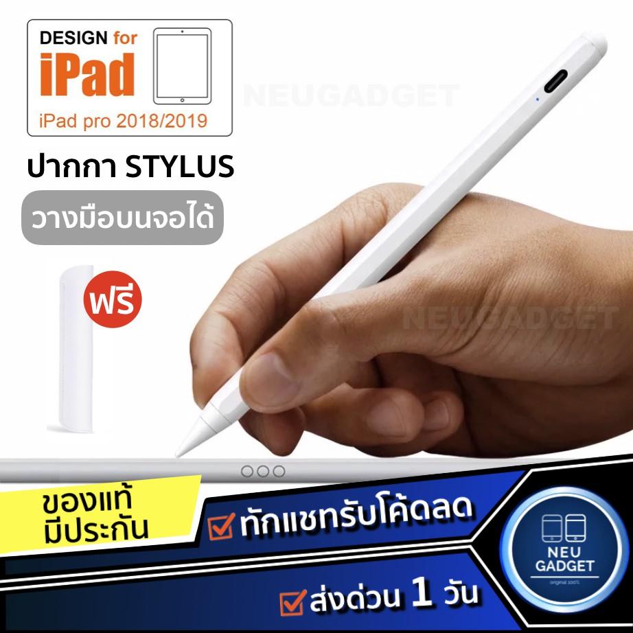 [ วางมือบนจอได้ ] ปากกาไอแพด Stylus iPad gen7 2019 applepencil 10.2 9.7 2018 Air 3 Pro 11 2020 12.9 ปากกาไอแพต