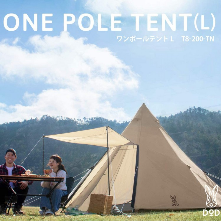 DOD - เต็นท์ T8-200-TN [ONE POLE TENT TAN (L)] 20102602