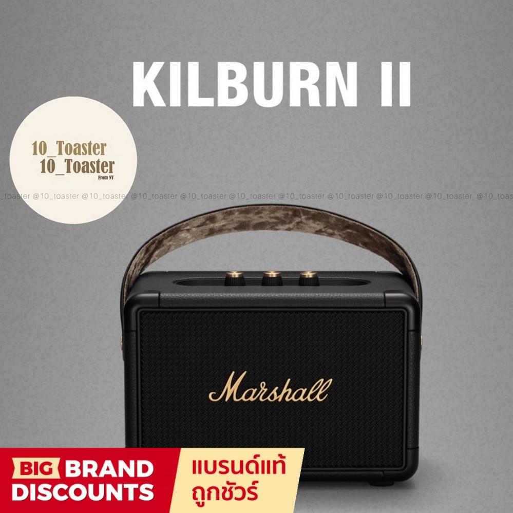 Marshall Kilburn II ลำโพงบลูทูธ - Marshall -Black (รับประกัน 1 ปี) 4879