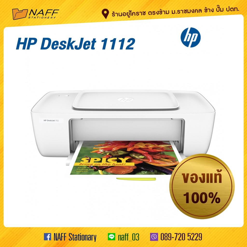 Hp Deskjet 1112 2 Printer Shopee Thailand