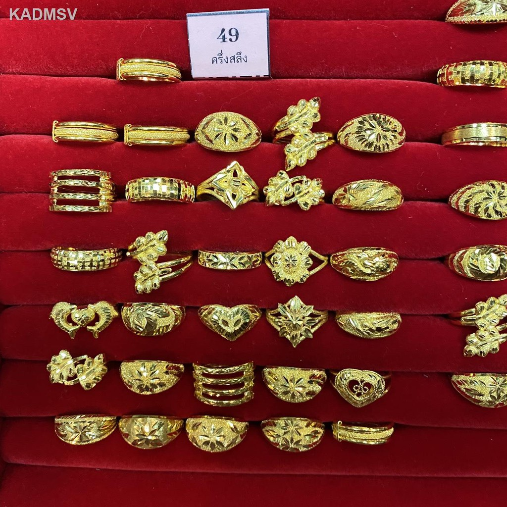 🔥สินค้าคุณภาพราคาถูก🔥♠☬▨TBS แหวนทองจตุรดุร้ายเลือกลายทางแชทหนัก 1.9 กรัมทองแท้ 96.5% ขายได้ฟูได้มีใบบด