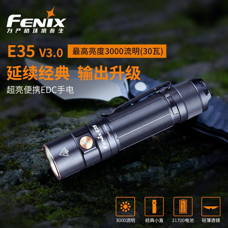 ♧✉Fenix Fenix E35 V3.0ไฟฉายแสงจ้ากันน้ำซ่อมรถไฟพลังงานสูงชาร์จเร็ว