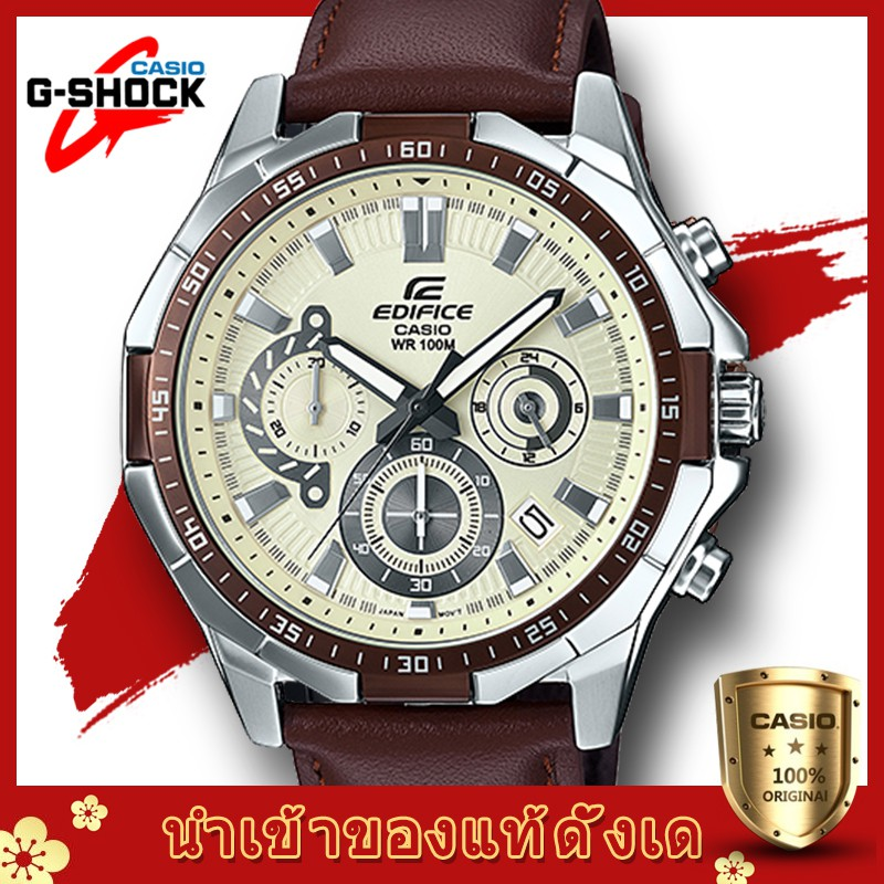Casio Edificeรุ่น EFR-554L-7AVสินค้าขายดี นาฬิกาข้อมือผู้ชาย สายสแตนเลส (สินค้าใหม่ล่าสุด)