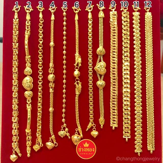 สร้อยข้อมือทอง 2 บาท ทองชุบ เศษทอง ทองไมครอน ทองปลอม ทองคุณภาพ ทองโคลนนิ่ง ทองหุ้ม ราคาส่ง ราคาถูก ร้านช่างทอง