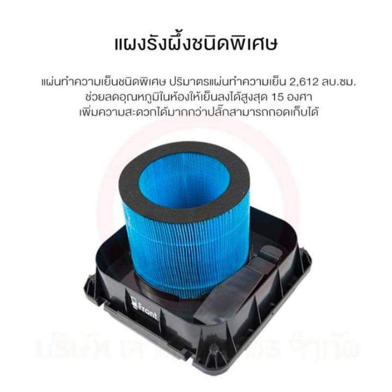 พัดลมไอเย็น MASTERKOOL รุ่น MIK-06EX(สินค้า 1 ชิ้นต่อ 1 คำสั่งซื้อ)