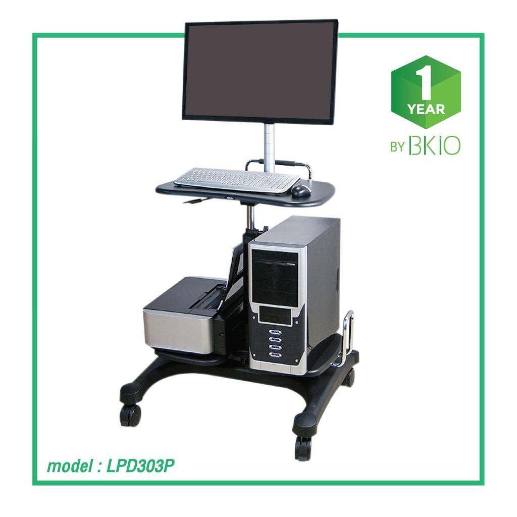 AIDATA โต๊ะแขวนจอมอนิเตอร์มีล้อเลื่อน รุ่น 2 (LPD303P)