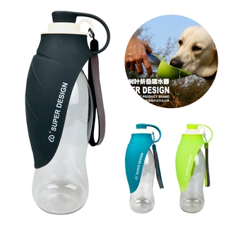 580 ml Sport Portable Pet Dog Water Bottle Expandable Silicone Travel Dog Bowl For Puppy Cat Drinking Outdoor Water Disp