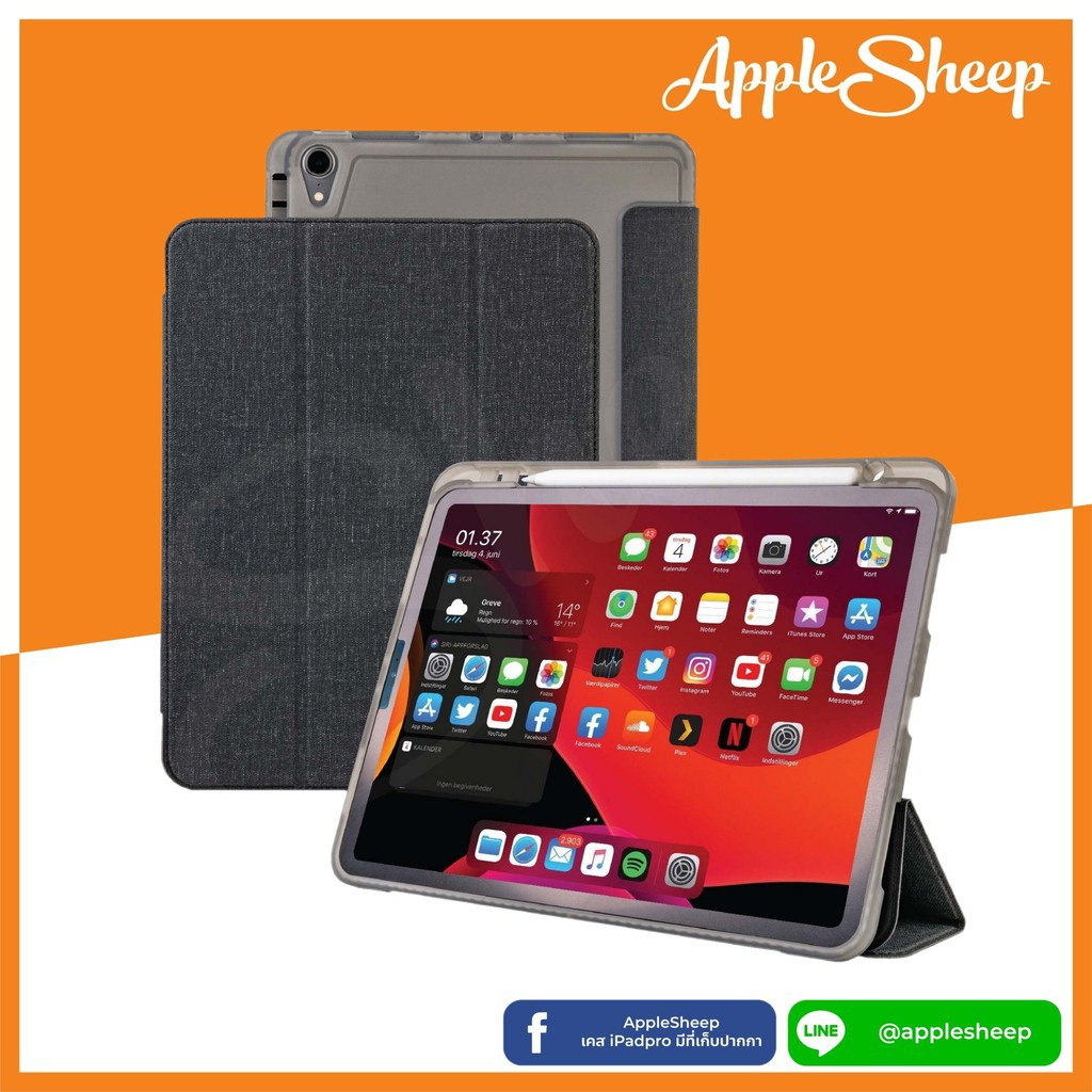 ☑เคสไอแพด Trifold สำหรับ iPad Air4 10.9 2020 / ไอแพดแอร์ 4 มีที่เก็บปากกา Apple Pencil2 AppleSheep [สินค้าพร้อมส่งจากไท