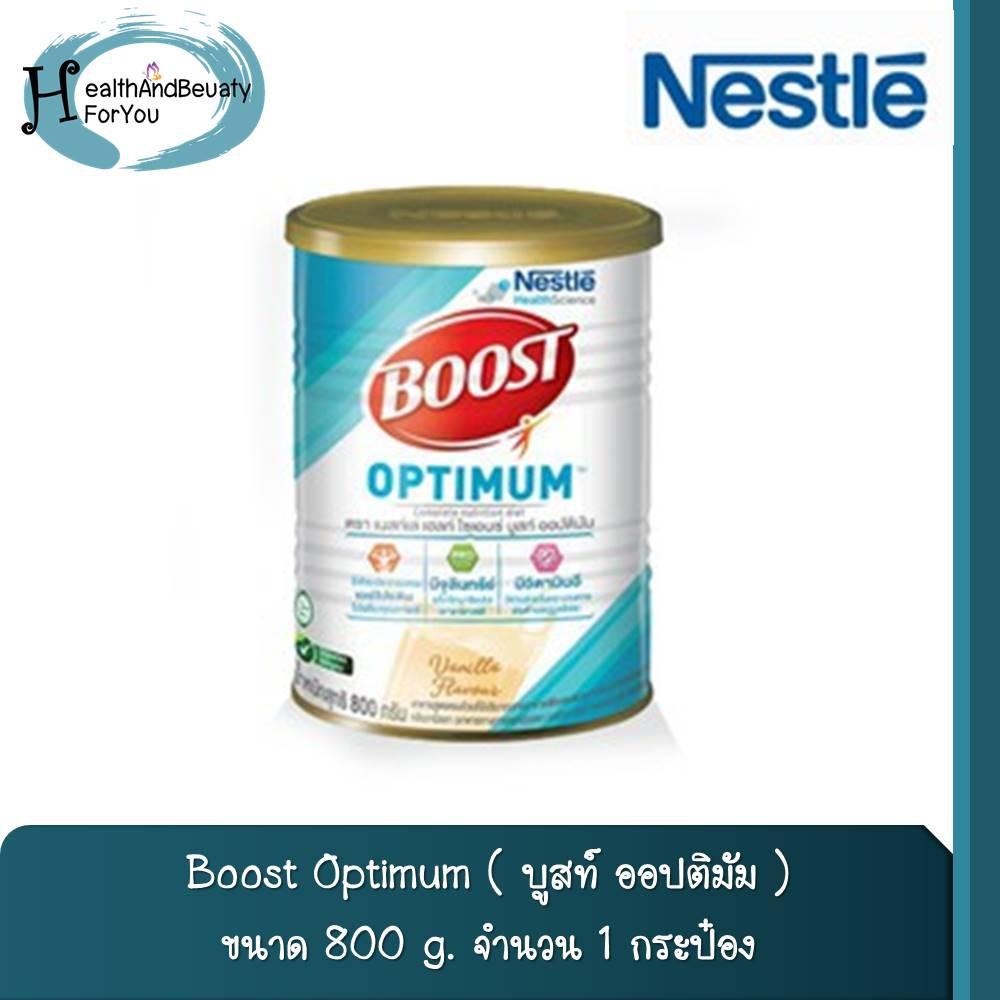 Boost Optimum บูสท์ ออปติมัม 400 g อาหารเสริมทางการแพทย์ มีเวย์โปรตีน อาหารสำหรับผู้สูงอายุ