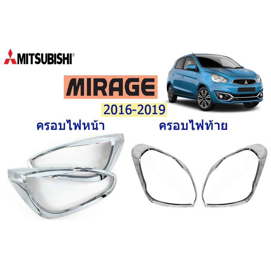 ครอบไฟหน้า,ท้าย Mitsubishi Mirage 2016-2019 ชุบโครเมี่ยม