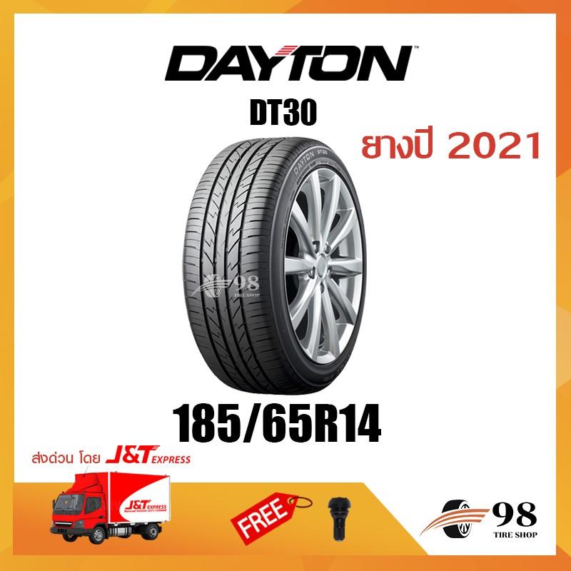 185/65R14 DAYTON รุ่น DT30 ยางปี 2021