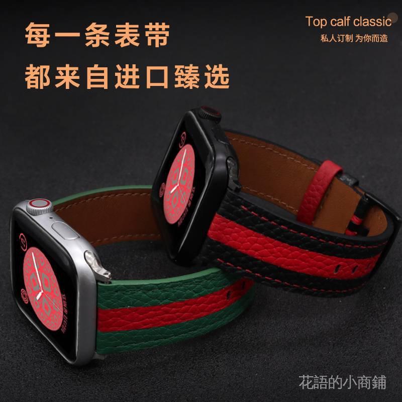 สายนาฬิกาข้อมือสายหนังสําหรับ Applewatch Iwatch Tide Series