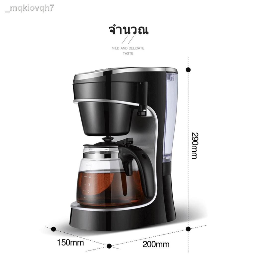 ❈❈เครื่องชงกาแฟ เครื่องชงกาแฟเอสเพรสโซ เครื่องทำกาแฟขนาดเล็ก เครื่องทำกาแฟกึ่งอัตโนมติ Coffee maker เครื่องชงชากาแฟ คลิ