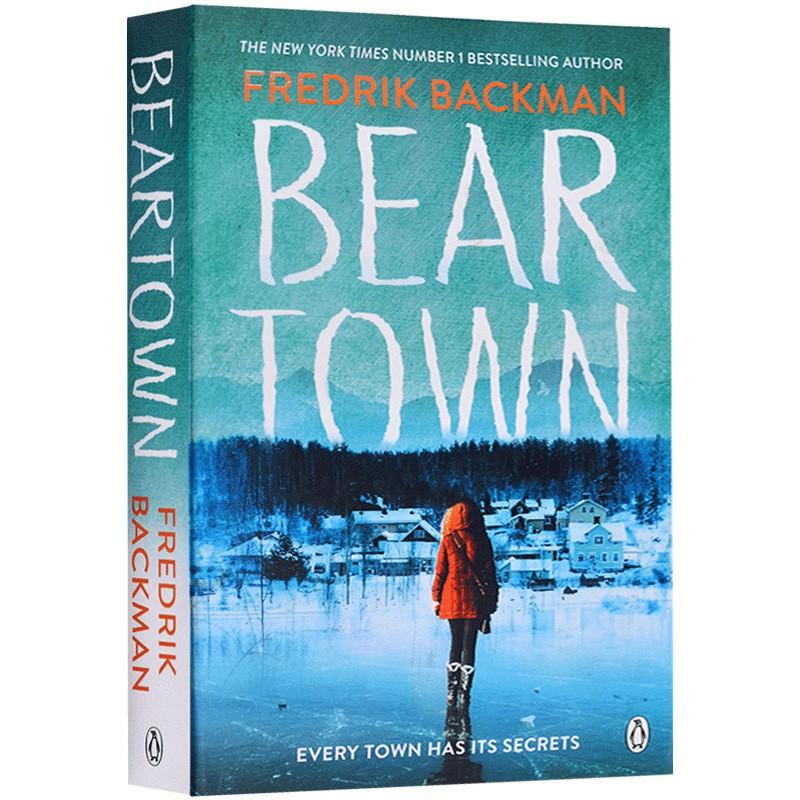 Hot Books Town หนังสือวรณกรรมภาษาอังกฤษ