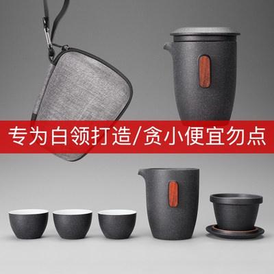 `❏ชุดน้ำชาเดินทางKuaike Cup เครื่องปั้นดินเผาสีดำแบบพกพาหนึ่งหม้อสามถ้วยสองถ้วยกระเป๋าใบเล็กพกพาสะดวกชุดน้ำชาสำหรับเดินท